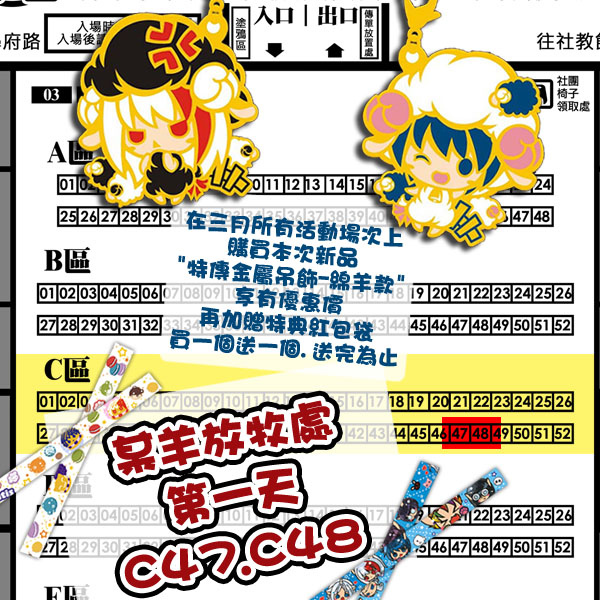 03-14-CWTk17.jpg