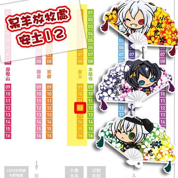 07-04-刀劍only.jpg