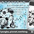 水瓶-刀劍亂舞1