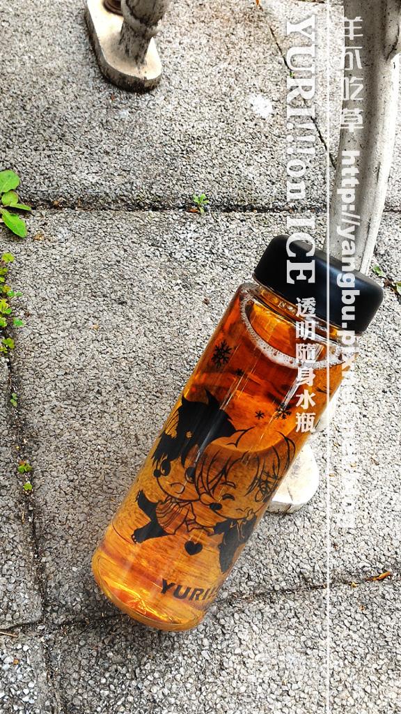 水瓶-YURI3.jpg