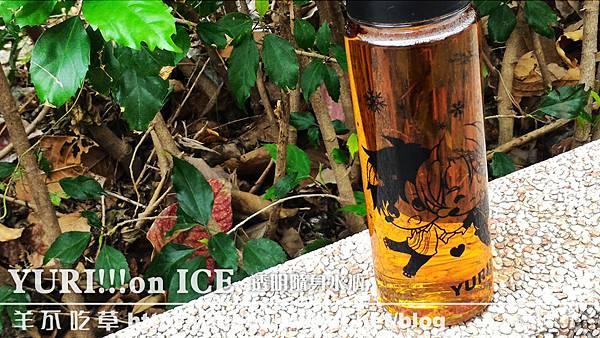 水瓶-YURI7.jpg