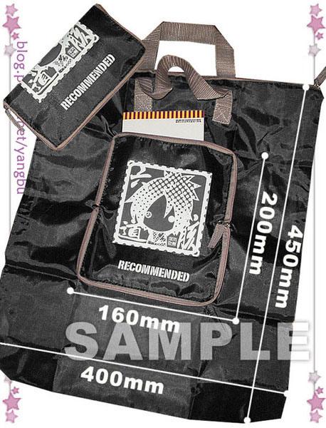 家教環保提袋02.jpg