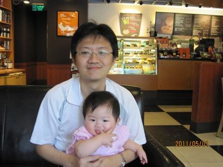 Starbucks 20110501_1.JPG