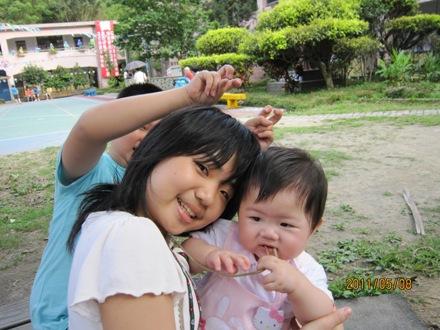 石碇(Mom's day) 20110508_15.JPG