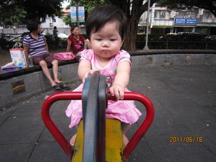 青年公園 20110618_12.JPG