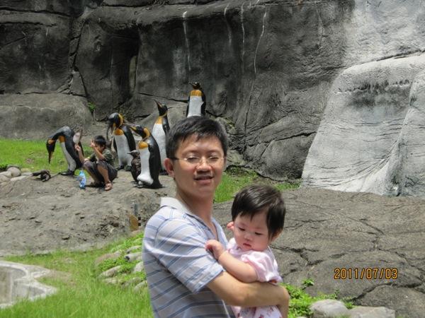 Taipei Zoo 20110703_11.JPG