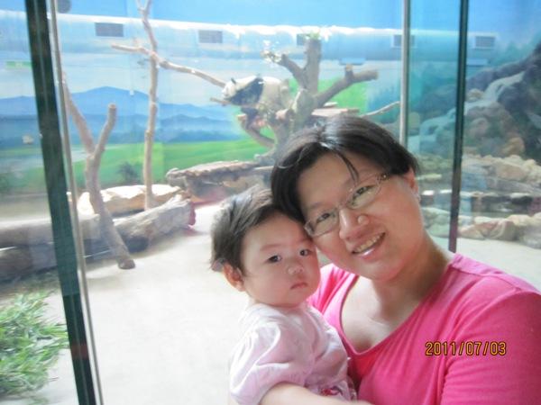 Taipei Zoo 20110703_1.JPG