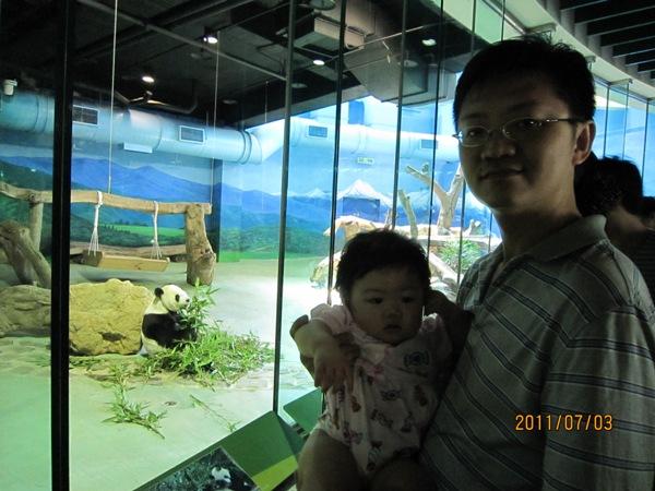 Taipei Zoo 20110703_8.JPG