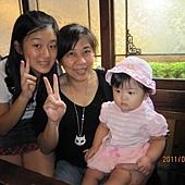 逸馨園慶生 20110806_7.JPG
