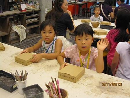 鶯歌陶瓷博物館 20110820_3.JPG