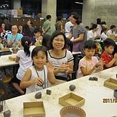 鶯歌陶瓷博物館 20110820_7.JPG