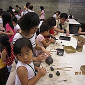 鶯歌陶瓷博物館 20110820_17.JPG