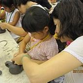 鶯歌陶瓷博物館 20110820_22.JPG