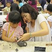 鶯歌陶瓷博物館 20110820_24.JPG