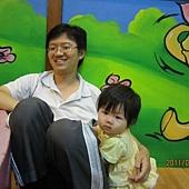 嚕姨逸馨園相聚 20110821_13.JPG