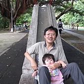 天母公園 20110827_9.JPG