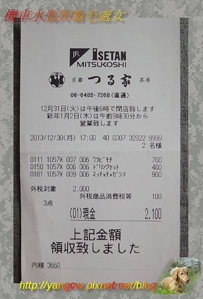 DSC04670