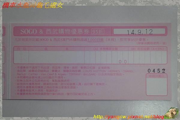 DSC05680.jpg