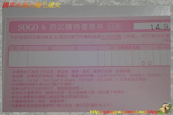 DSC05681.jpg