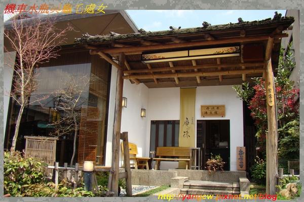DSC07922-嵐山.jpg