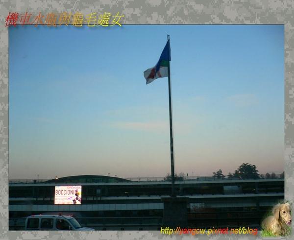 P1030183-米蘭機場外.jpg