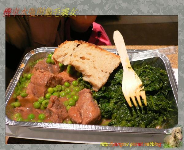 P1030207-午餐 青豆 肉 波菜.jpg