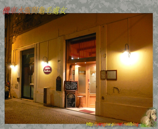 P1030371-晚餐的餐廳門口.jpg