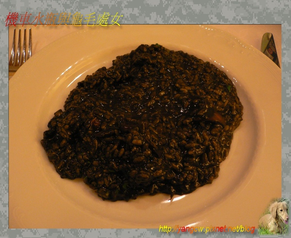 P1030443-墨魚汁燉飯 加總起來很貴的晚餐.jpg