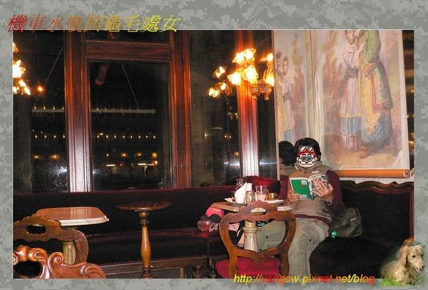 P1030441-花神咖啡廳.jpg