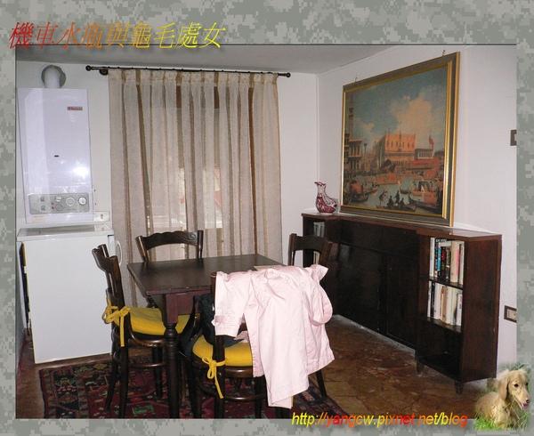 P1030395-威尼斯住宿房間-小廳.jpg
