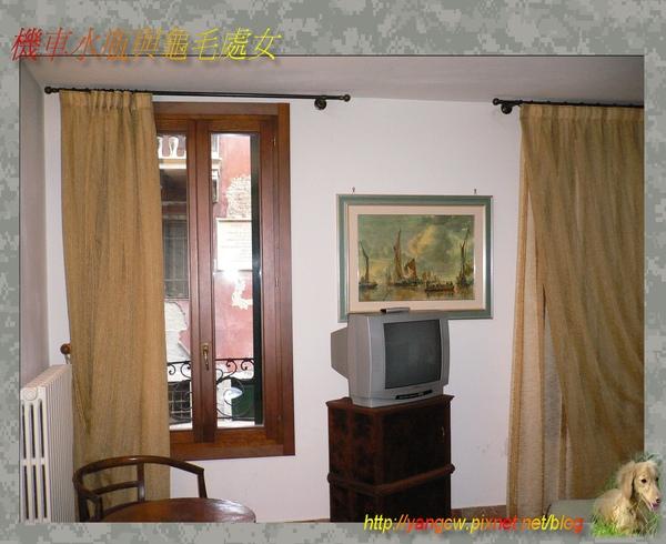 P1030397-威尼斯住宿房間-窗戶.jpg