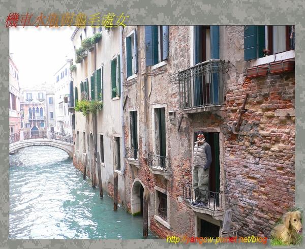 P1030551-威尼斯飯店窗外就是運河.jpg