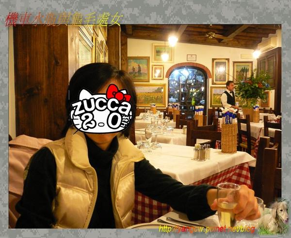 P1030623-餐廳內.jpg