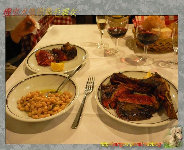 P1030630-佛羅倫斯牛肉.jpg