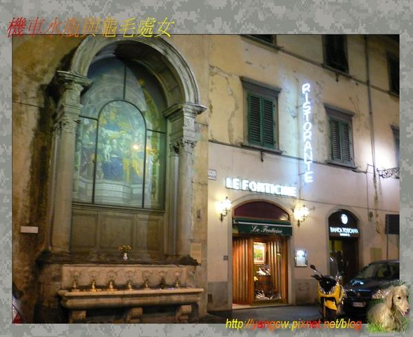 P1030643-餐廳外觀.jpg