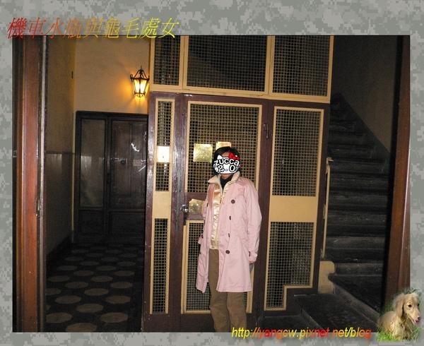 P1030648-飯店的電梯.jpg