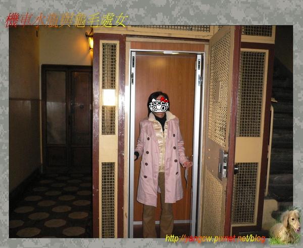 P1030650-飯店的電梯.jpg