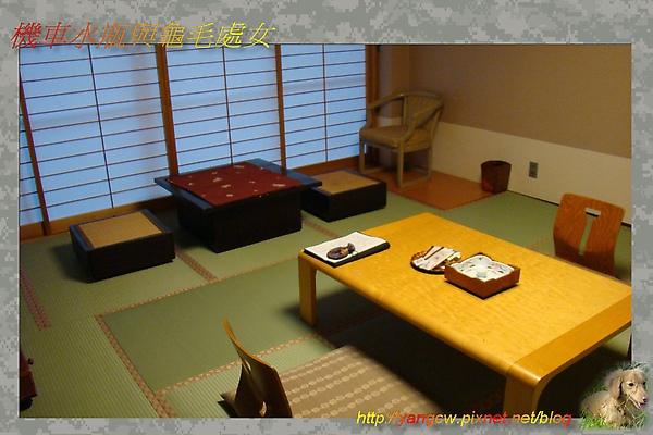 天童溫泉飯店 一樂 房間內3.jpg
