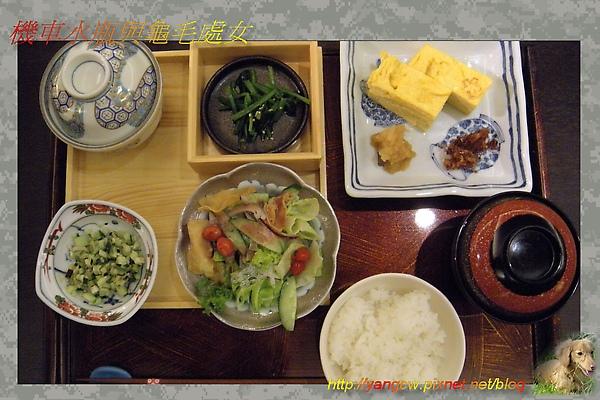 天童溫泉飯店 一樂  早餐.jpg