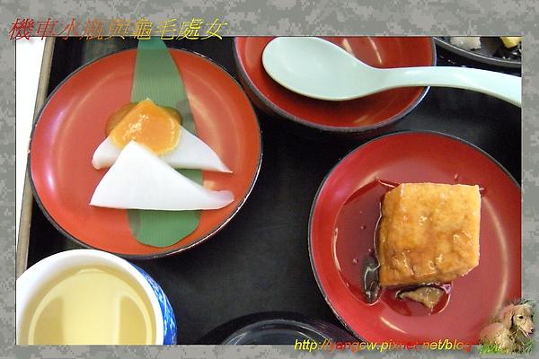 中尊寺 午餐2.jpg
