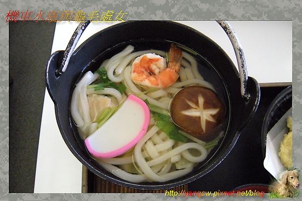 中尊寺 午餐3.jpg