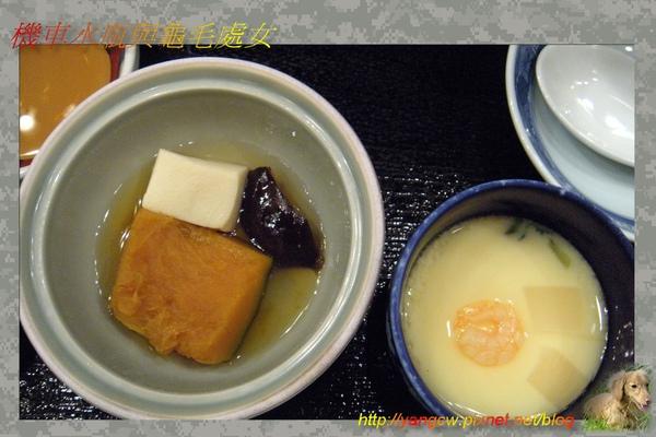 仙台 螃蟹政宗晚餐11.jpg