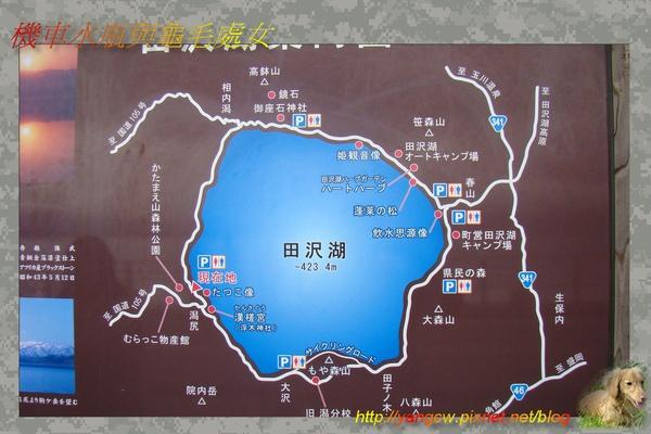 田澤湖 辰子姬像1.jpg