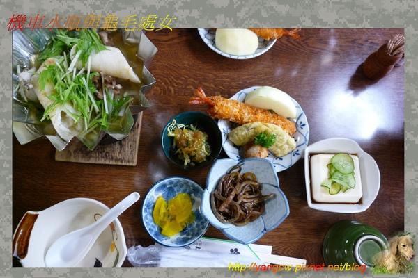 角館 武家屋敷 小倉家 午餐1.jpg