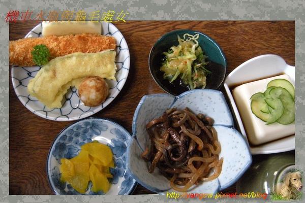 角館 武家屋敷 小倉家 午餐3.jpg