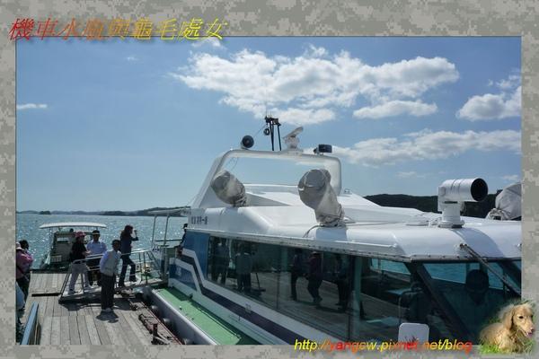 松島1.jpg