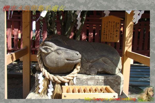 鹽釜神社5.jpg