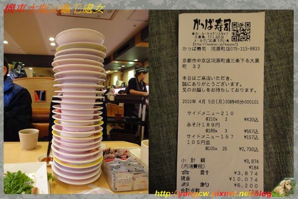 河童壽司2.jpg