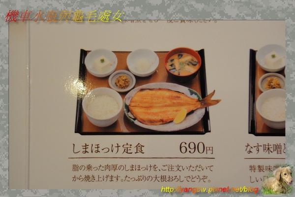 DSC00899.jpg