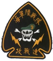 STF-9C.jpg